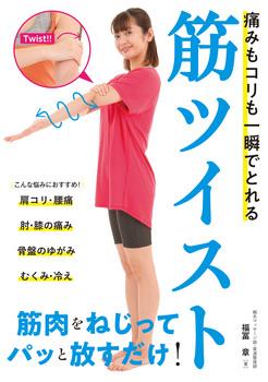 5434_筋ツイストカバー+帯_実寸300dpi - コピー - コピー.jpg