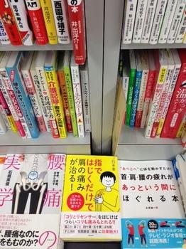 田町駅前、虎ノ門書店IMG_4144.JPG
