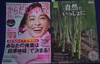 筋ツイスト-からこと自然DSC_0632.JPG